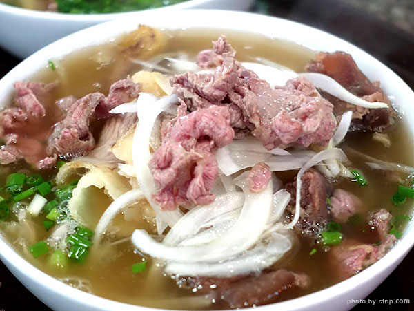Pho - Vietnamese Rice Noodles