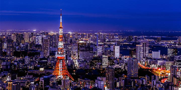 Vista de la Ciudad de Japón