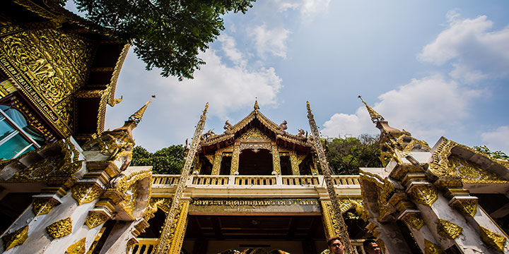 Wat Prathat Doisuthep