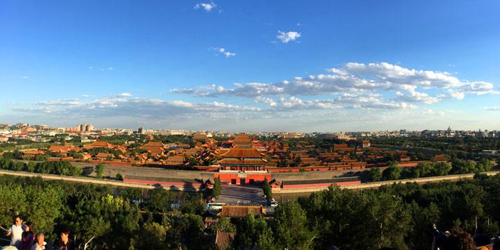 Peking Stadtblick