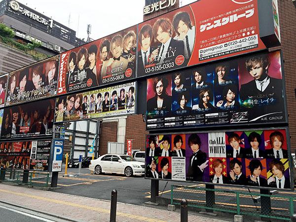 Kabukicho in Japan