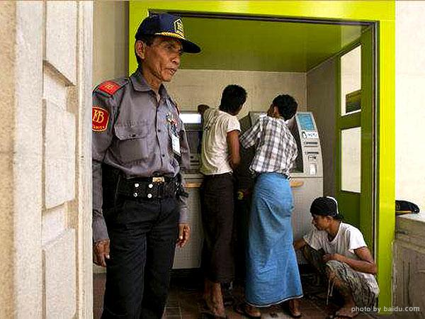 ATM in Myanmar