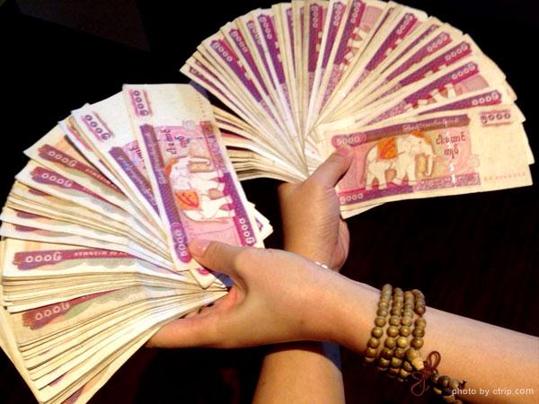currency of Myanmar