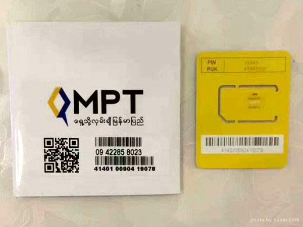 MPT SIM card