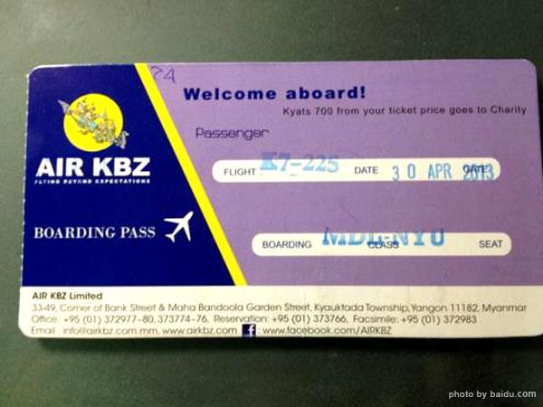 Plane ticket for Myanmar