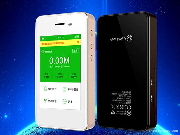 Portable Wi-Fi in Myanmar
