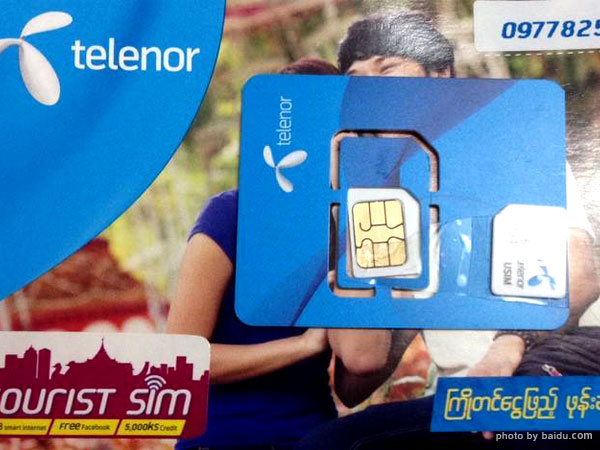 Telenor SIM card