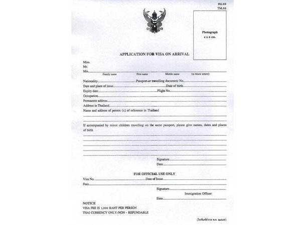 Visa for Myanmaron arrival