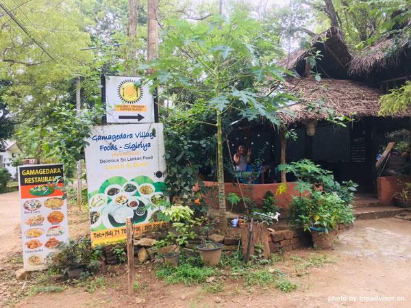 gamagedara-village-food