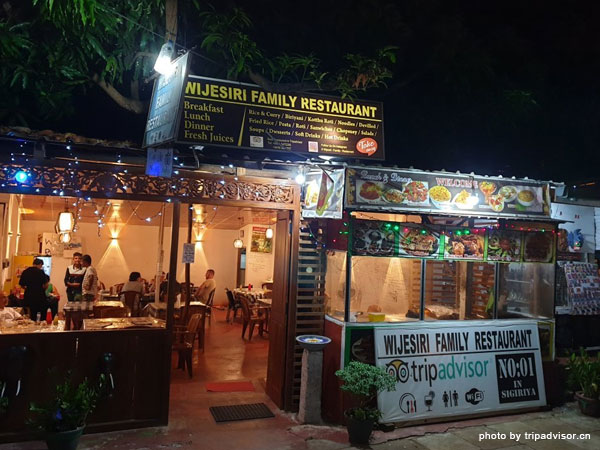 wijesiri-family-restaurant